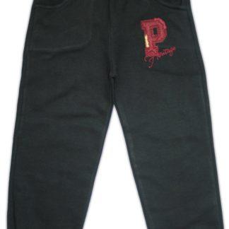 Спортивные штаны  для мальчика «Р» темно синий, р.98/116